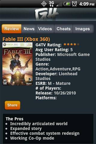 G4 Android Entertainment