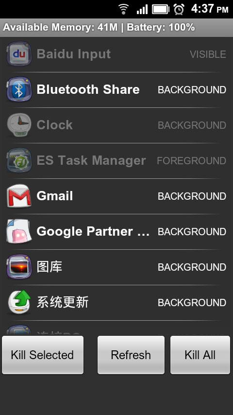 ES Task Manager Android Business