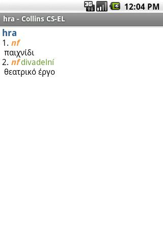 Czech<>Greek Dictionary TR Android Books & Reference