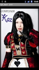 AOIc Kaz 1st Cosplay Alice Android Photography