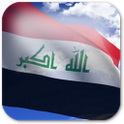 3D Iraq Flag Anthem LWP