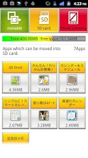 SD Card Organizer Android Tools