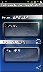 Simple Korean Translator Android Tools