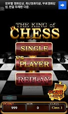 The King of Chess (Chess) Android Brain & Puzzle