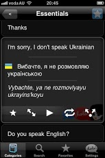Lingopal Ukrainian Android Travel & Local