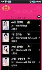 Miss Korea 2009 Android Photography