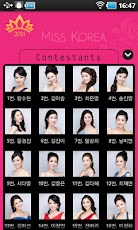 Miss Korea  2010 Android Photography