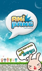 애니팡 for Kakao Android Brain & Puzzle