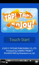 TAP! TAP! Enjoy★くだものかくれんぼ Android Education