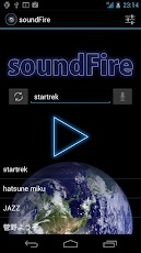 soundFire Android Music & Audio