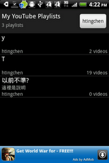 FREEdi YouTube Player Android Media & Video