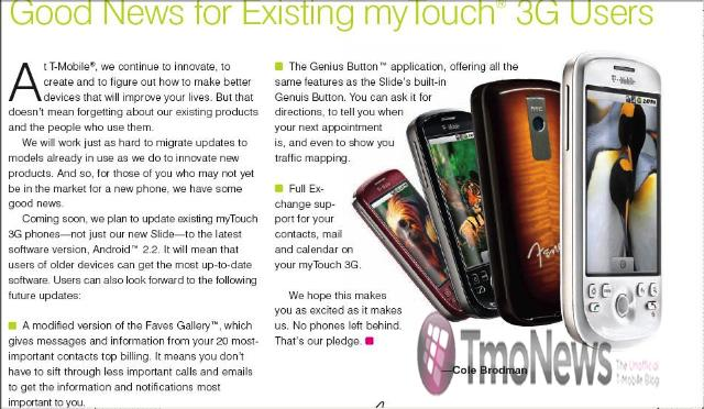 myTouch 3G to Receive Android 2.2 Update Soon