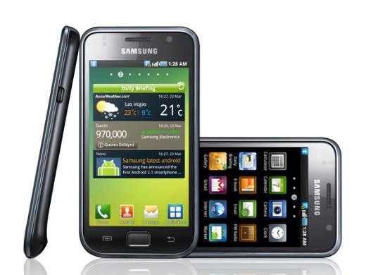 All Samsung Galaxy S Phones To Be Upgraded To Android 2.2