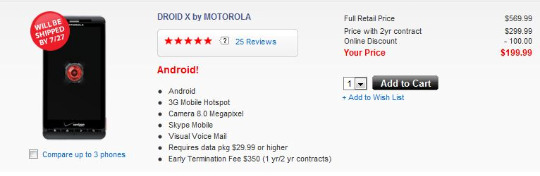 Motorola Droid X Now Shipping By July 27