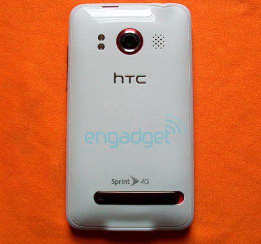 White HTC EVO 4G Already Available At Best Buy