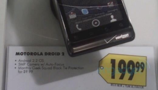 Best Buy Inadvertently Reveals Pricing Of The Motorola Droid 2