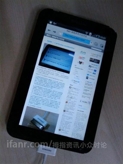 Samsung Galaxy Tab Shown Running Android 2.2, Official Teaser Video Surfaces
