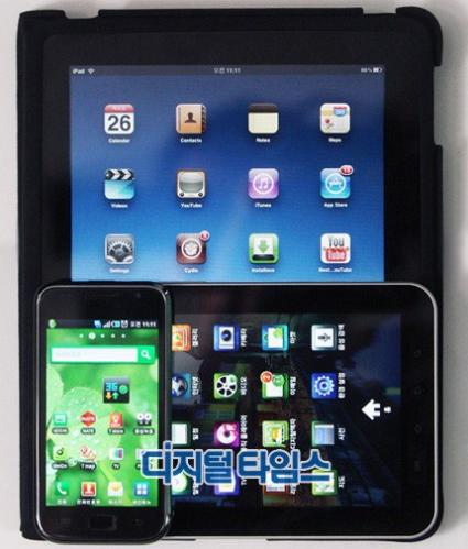 Samsung Galaxy Tab Appears in Korean Video