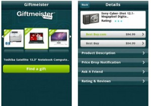 Giftmeister Location-Based Shopping App Available Now for Android Phones