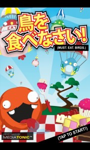 Must.Eat.Birds Android Game Review