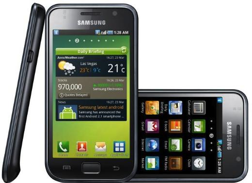 Samsung Galaxy S Successor Could Be Announced As Early As MWC 2011