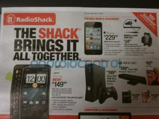 The Shack Accidentally Confirms HTC EVO Shift 4G For January 9 And $150 On Contract
