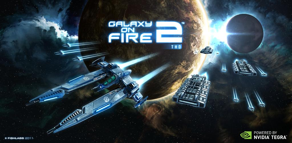 Galaxy on Fire 2 – The Review