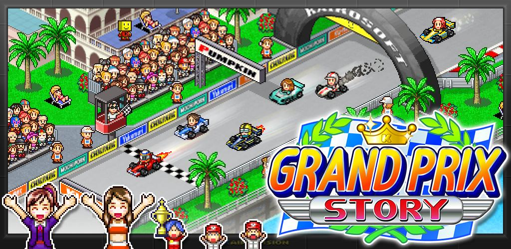 A Review of Grand Prix Story for Android