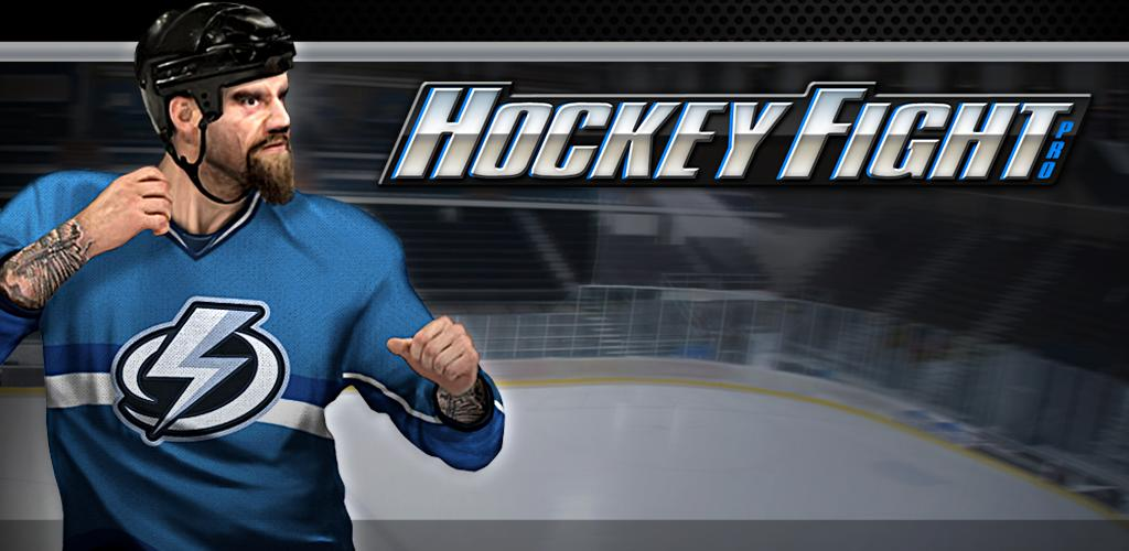 Hit the Ice with Hockey Fights Pro for Android