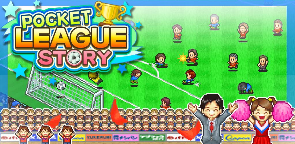 Pocket League Story – Android Game Review