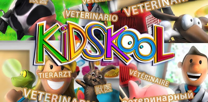 A Review of Apps Capital's Kidskool: Veterinarian for Android