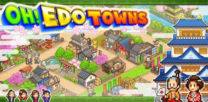 Run a Town filled with Samurai in Kairosoft's Oh!Edo Town for Android