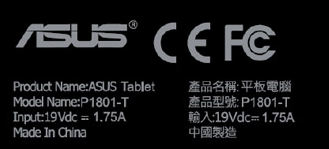 Asus P1801-T tablet makes an appearance at FCC