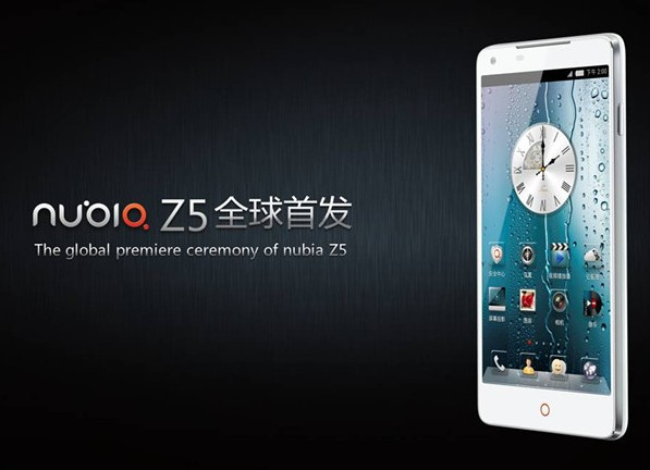 ZTE Nubia Z5 – a power punch at low cost