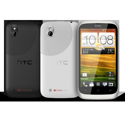 HTC Desire U headed to Taiwan