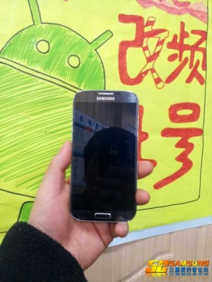 They say it's the Chinese Galaxy S IV