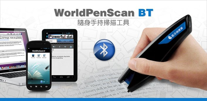 worldpen.scan.bt