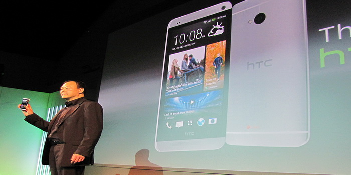 Bigger HTC One Version Rumored, Featuring 5+ Inches Wide Screen