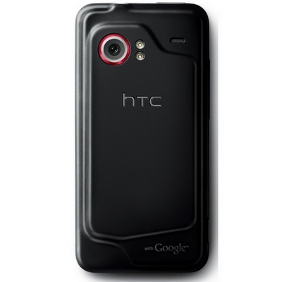HTC DROID™ Incredible screenshot
