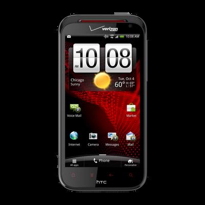 HTC Rezound™ logo