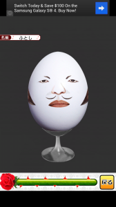 forbiddenegg-2