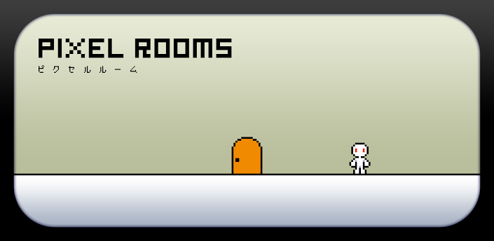 Urara-Works releases Pixel Rooms for Android