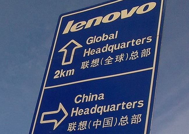 Chinese IT Giant Lenovo Banned by US State Department