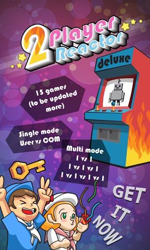 2-player-reactor-deluxe-game