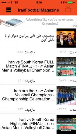 football-iran1