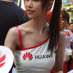 Huawei caught cheating